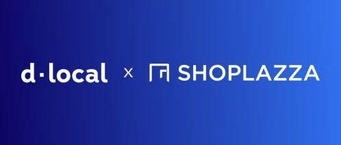 店匠 SHOPLAZZA 与 dLocal 加深合作伙伴关系